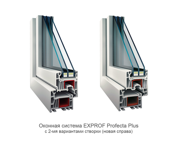 http://www.exprof.ru/files/images/news/xpplus13.jpg
